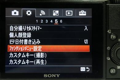 IMG_3699.jpg