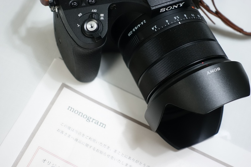 RX504050.jpg