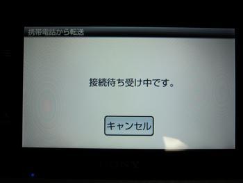 nav-u_k_003.jpg